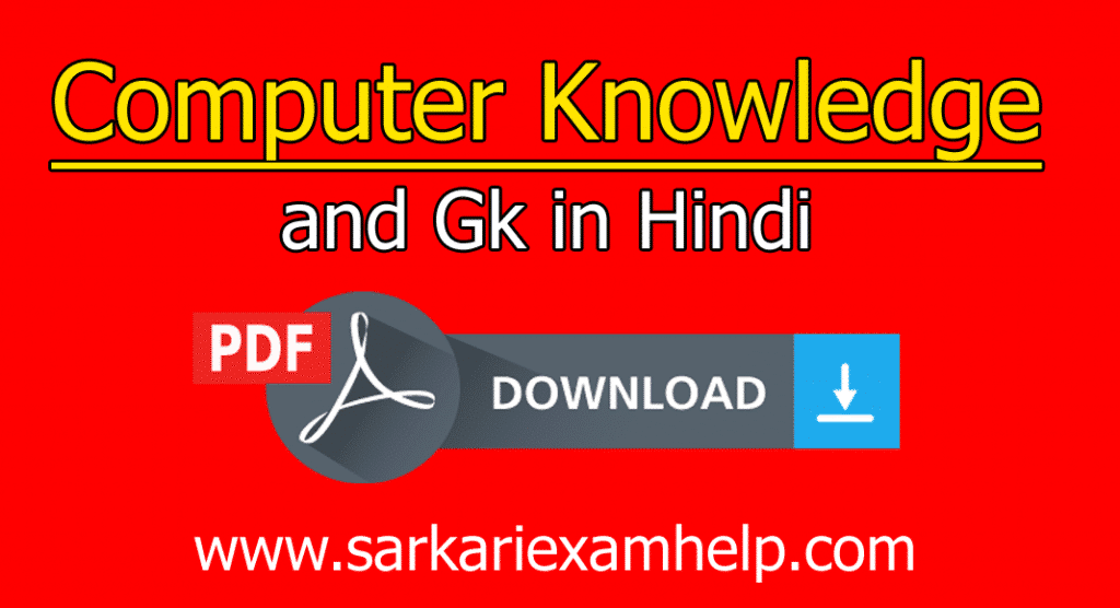 Basic computer Knowledge PDF