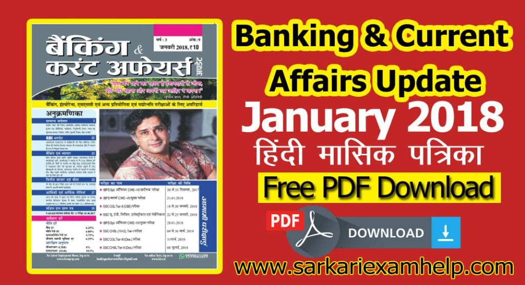 the power of now pdf in hindi