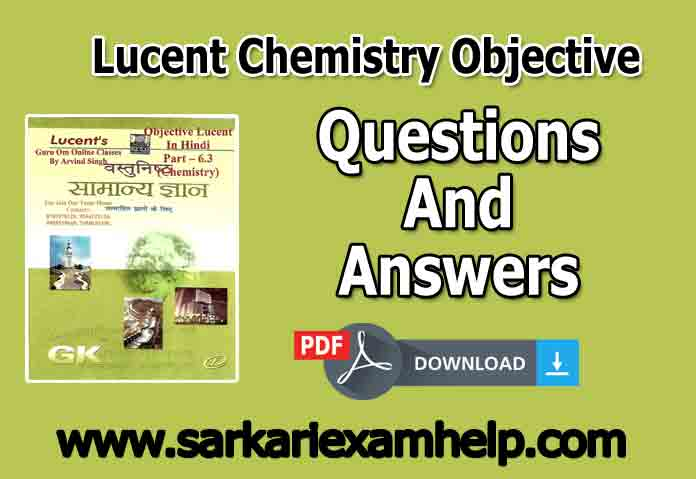 Lucent Chemistry Objective Questions And Answers (रसायन