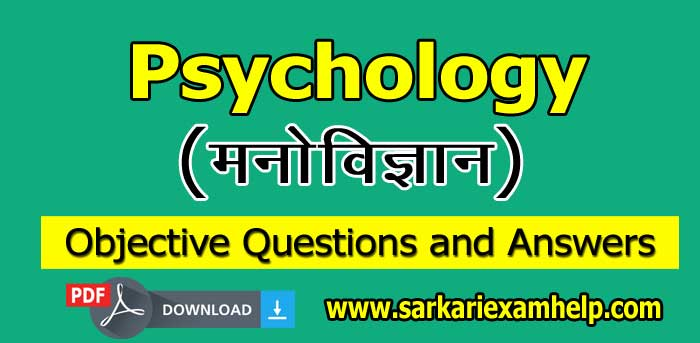 Top 100 Gk Questions In Hindi Pdf