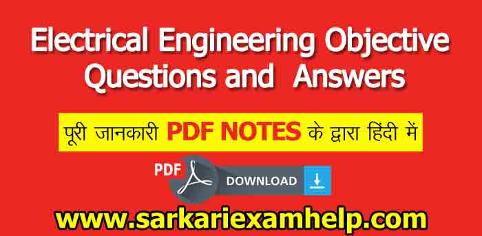 Electrical Engineering Objective Questions ( MOST IMPORTANT