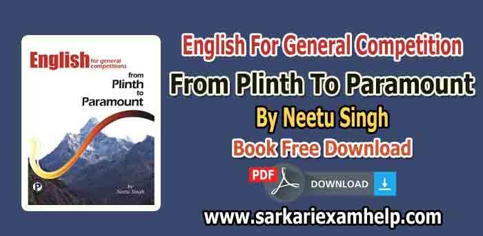 Latest 2019*} English Book Plinth To Paramount By Neetu