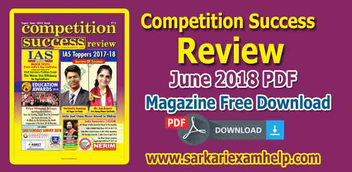 Pdf Magazine Download >> Competition Success Review Magazine June 2018 Pdf Download