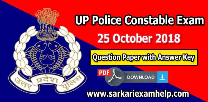 up police constable answer key 2013 pdf solutions download