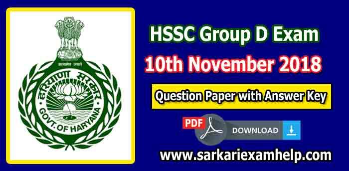 HSSC Group D Question Paper 10th November 2018 PDF