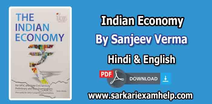 Indian Economy By Sanjeev Verma PDF