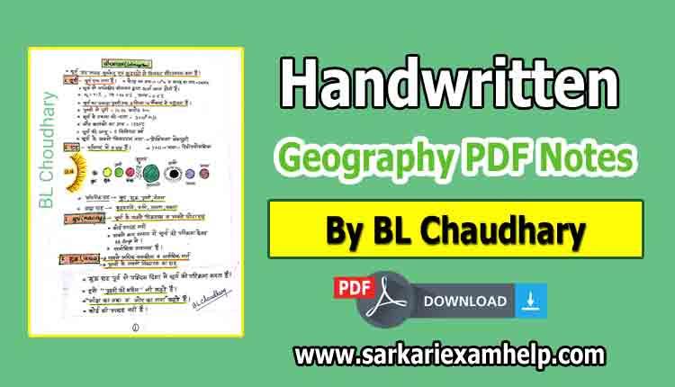 Geography Handwritten Notes in Hindi PDF Download - Sarkari