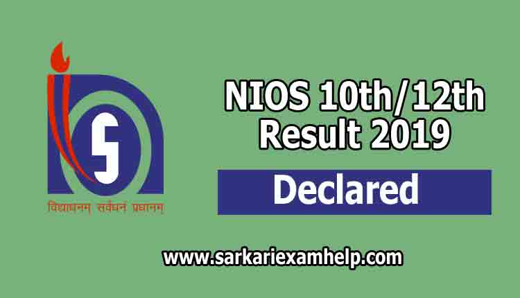NIOS 10th/12th Result 2019