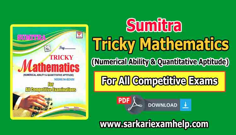 Sumitra Tricky Mathematics PDF Book For All Competitive Exams Free Download