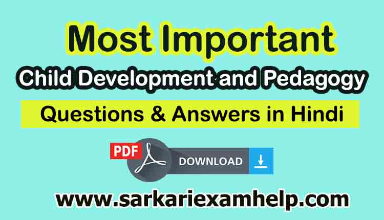 CTET/UPTET Most Important Child Development and Pedagogy Questions & Answers in Hindi