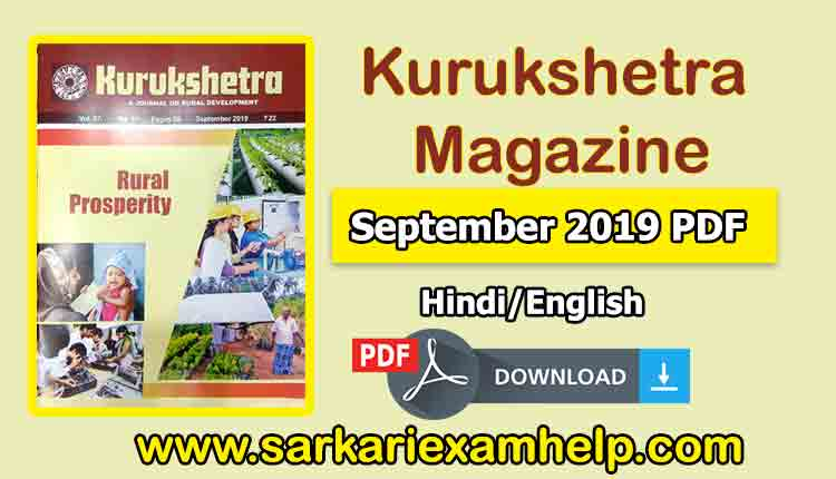 Kurukshetra Magazine September 2019 Current Affairs PDF Download