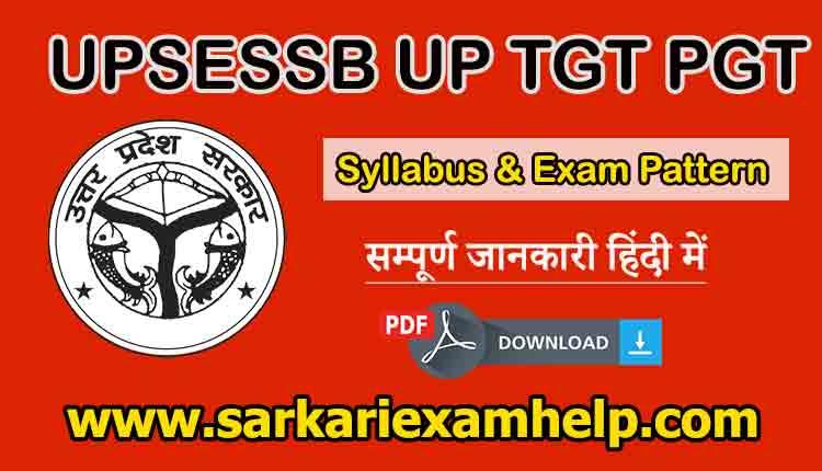 UPSESSB UP TGT PGT 2021 Syllabus &Exam Pattern in Hindi