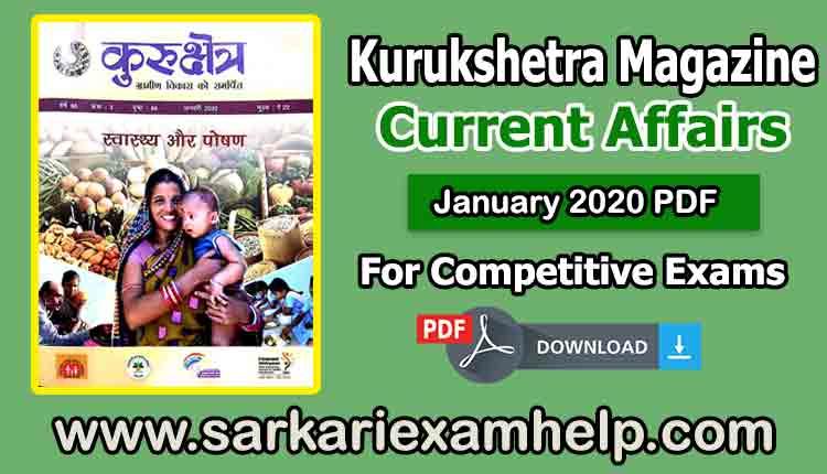 Kurukshetra Magazine (कुरुक्षेत्र मैगज़ीन) January 2020 Current Affairs PDF Download