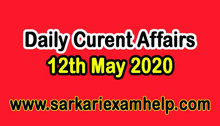 12th May Daily Current Affairs