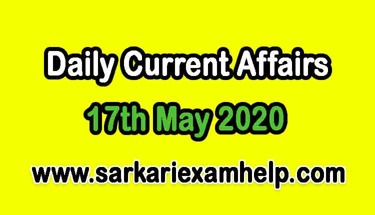 17th May 2020 Today Top 10 Daily Current Affairs In Hindi