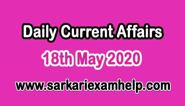 18th May 2020 Today Top 10 Daily Current Affairs In Hindi