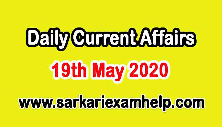 19th May 2020 Today Top 10 Daily Current Affairs In Hindi