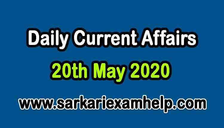 20th May 2020 Today Top 10 Daily Current Affairs In Hindi