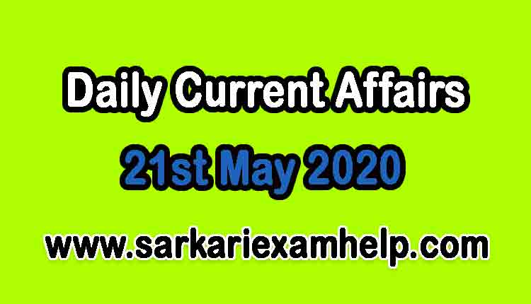 21st May 2020 Today Top 10 Daily Current Affairs In Hindi