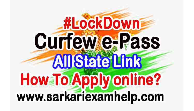 All State Curfew Covid-19 e-Pass Apply Online Link Status Check in Hindi