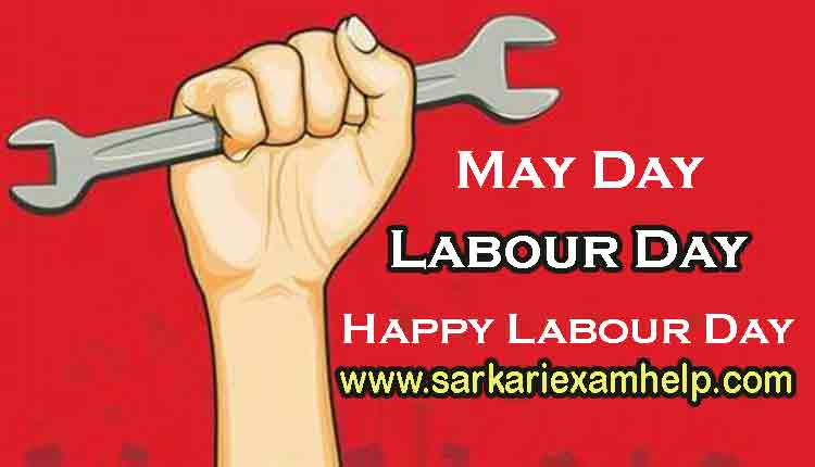 1 May 2020 - Introduction Of Labour Day in Hindi