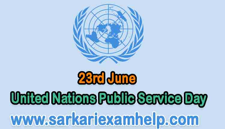 23 June United Nations Public Service Day