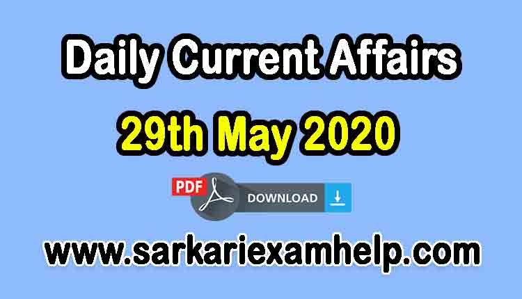 29th May 2020 Today Top 10 Daily Current Affairs In Hindi