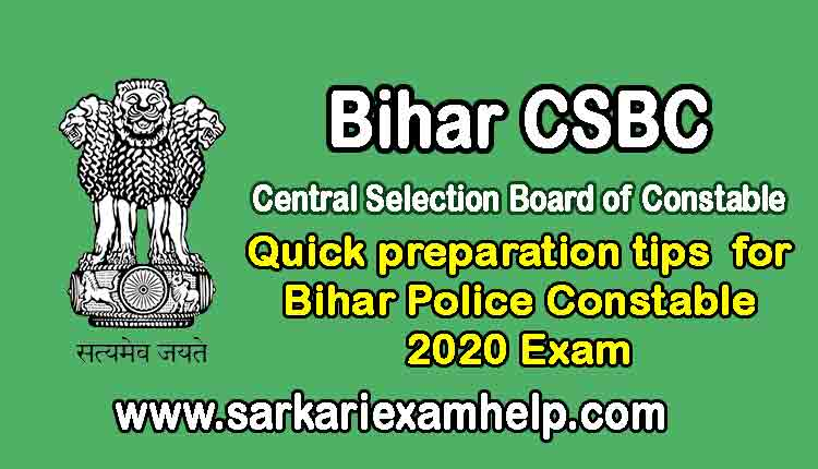 Bihar Police Constable 2020 Exam