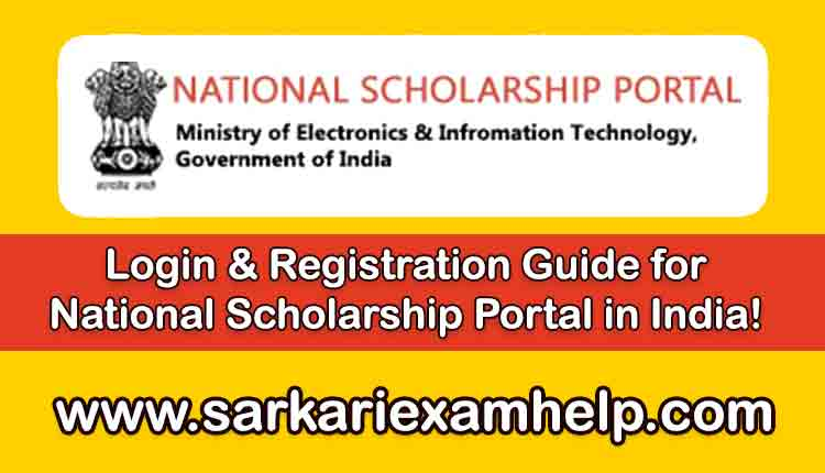 National Scholarship Portal (NSP) Login 2020