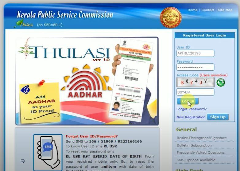 Kerala PSC Thulasi KPSC Login