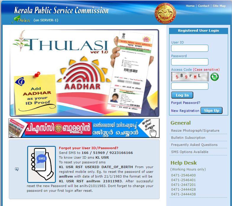 Thulasi PSC Homepage