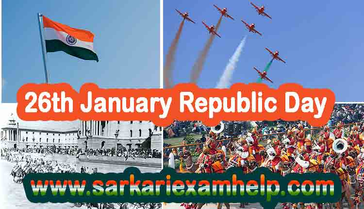 26th January 72nd Republic Day