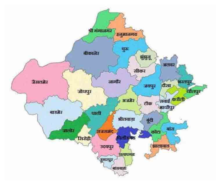 Rajasthan Map With Districts