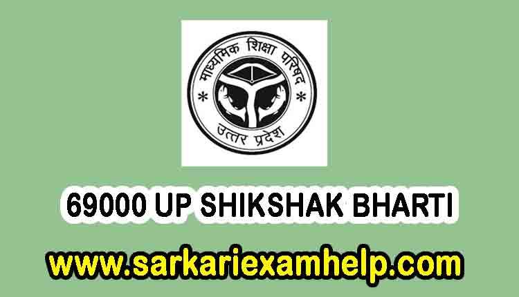 69000 SHIKSHAK BHARTI