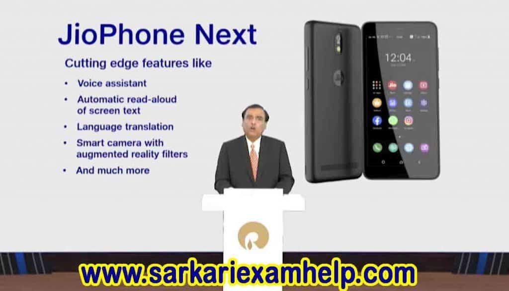 JioPhone Next 5G