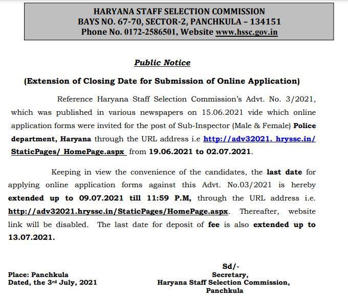 HSSC Haryana Police SI Apply Online