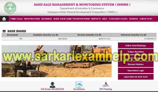 SSMMS Portal Telangana