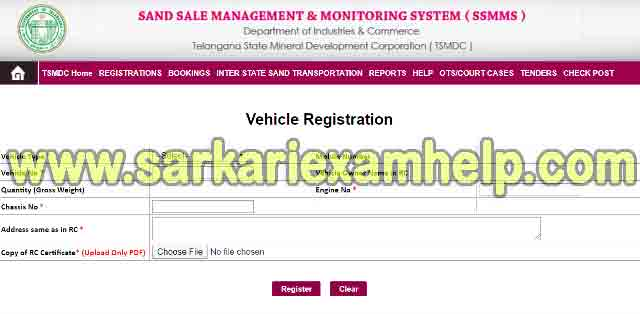 ts sand vehicle registration