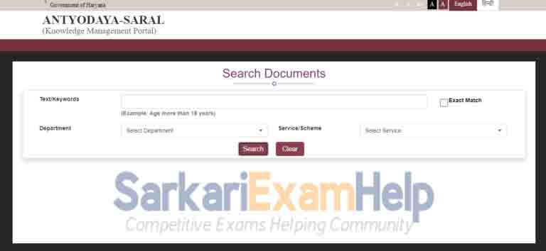 Saral Portal Schemes and Services
