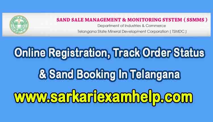 SSMMS TS Sand Booking Online Portal